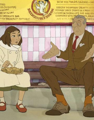 Festivalului International de Film de Animatie Anim'est