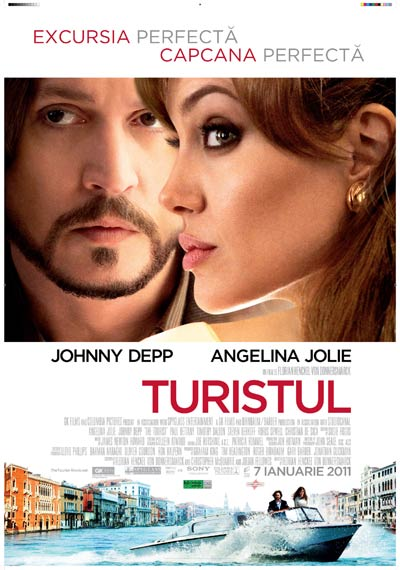 Turistul (film)