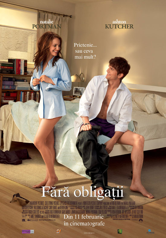 Fara obligatii (film)