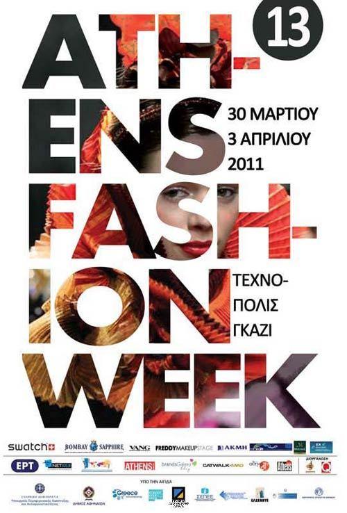 Corina Vladescu, la Athens Fashion Week