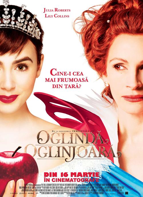 Oglinda, Oglinjoara (film)