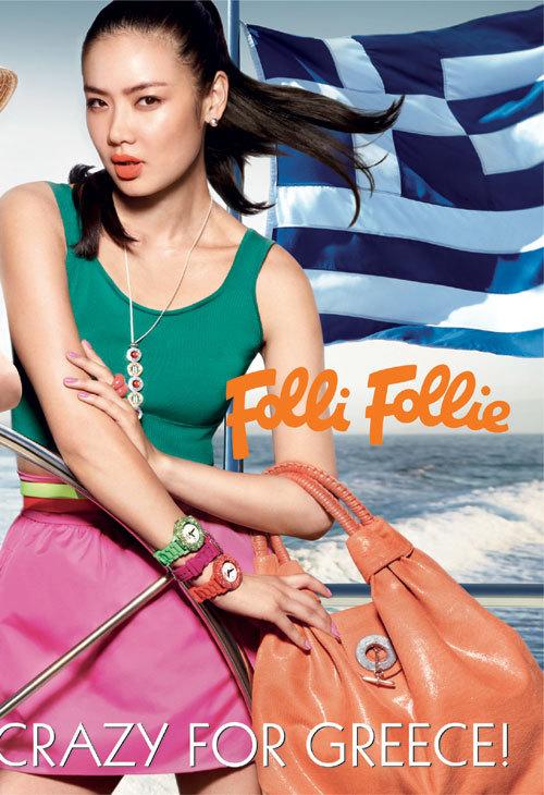 Crazy for Greece, o campanie internationala Folli Follie