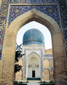 Uzbekistan, inima Asiei
