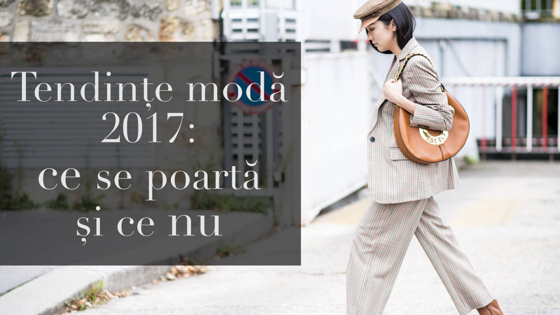 Tendinte moda 2017: ce se poarta si ce nu (VIDEO)