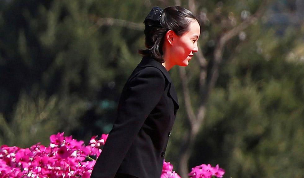 """Cine este Kim Yo Jong, """"prințesa"""" din Coreea de Nord, care participă la Jocurile Olimpice de iarnă"""