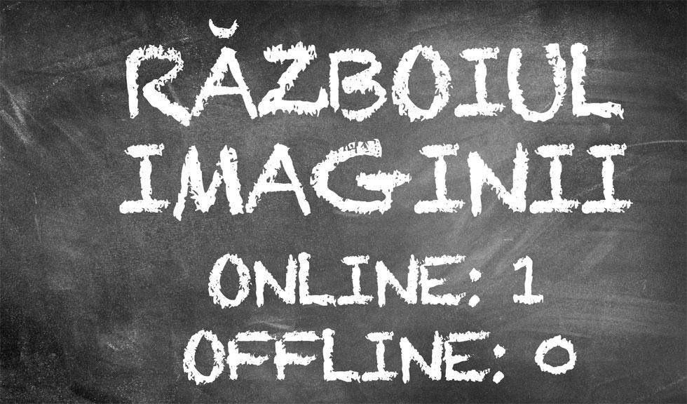 ELLE BEAUTY: Războiul imaginii – Online: 1; Offline: 0