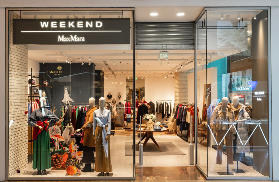 (P) Descoperă noul concept de magazin Weekend Max Mara și noua colecție de toamnă-iarnă 2018!