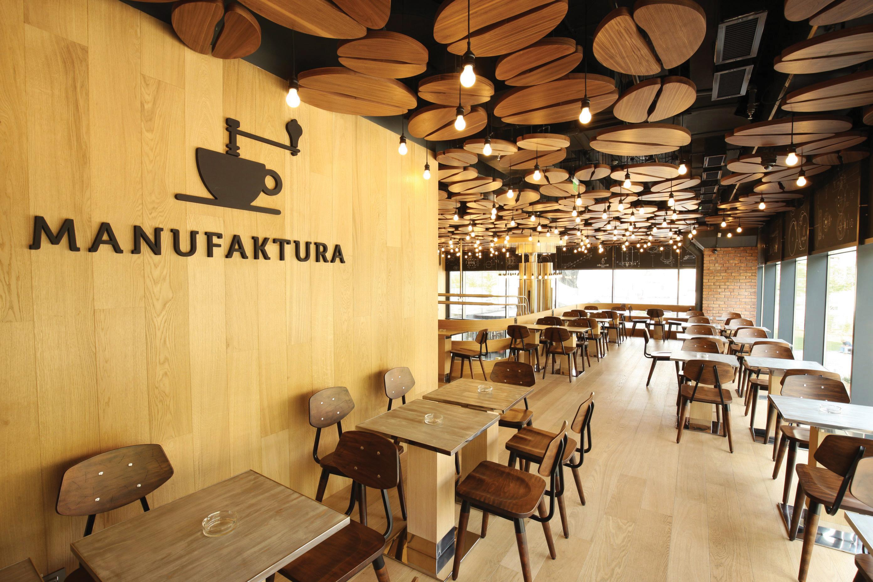 (P) Manufaktura The Coffee Shop Restaurant din Mega Mall